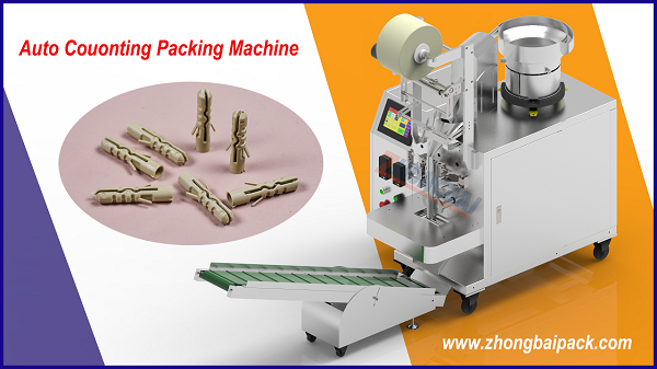 Plastic Anchor Counting Packing Machine